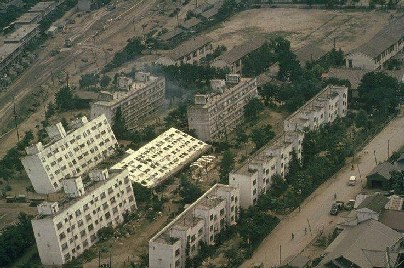 Figure 2: Building tilted due to liquefaction caused by the Niigata, Japan, earthquake in 1964 (From the Karl V. Steinbrugge Collection, Earthquake Engineering Research Center, UC Berkeley).