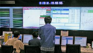 The control room at the Japanese Meterological Agencywith its earthquake early warning system.