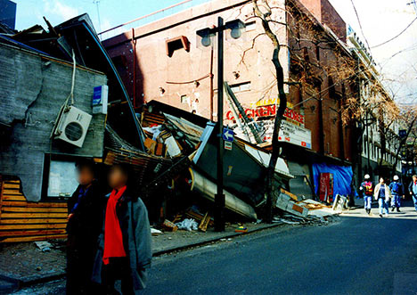 Damage from Kobe earthquake